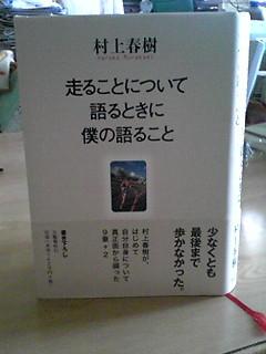 110706_0533~01.JPG