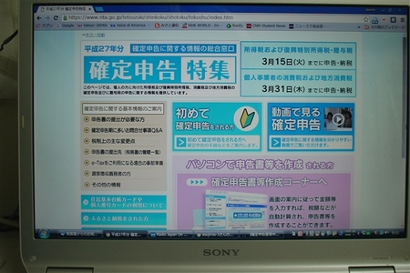 DSC01712.jpg
