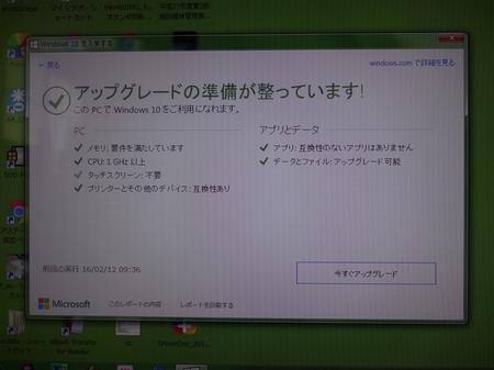 DSC04152.jpg