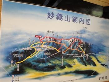 妙義山 石門めぐり023.jpg