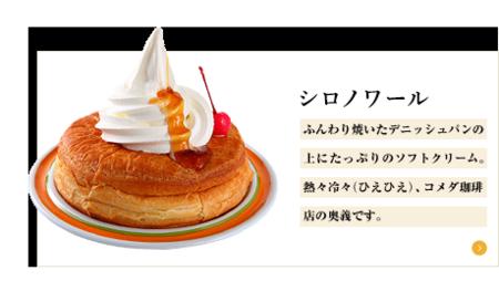 menu_img06.png