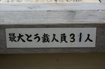 DSC02589_R.JPG