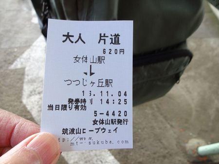 DSC05697_R.JPG
